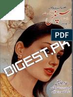 Suspense Digest October 2015 Pdf
