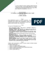Pravilnik-IspustanjeOV u JK 44 01