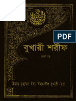 Sahih Bukhari (Part 01) With Interactive Link