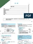 7t04_c.pdf