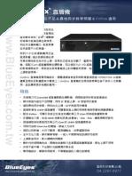 Livebox中文型錄_20140818