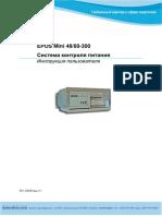 Epos mini.pdf