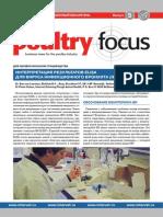 Poultry Focus 5 Tcm64-181333