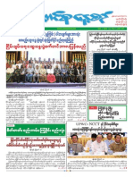 Union Daily (19-8-2014)