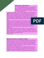 La Edición Española de Scum