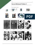 Mahouka Koukou No Rettousei Volume 2