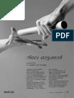 Jeevadeepthi July 2014 - A Malayalam Catholic Magazine