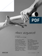 Jeevadeepthi July 2014 - A Malayalam Catholic Magazine