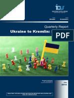 ICUQtlyReport-20140730.pdf