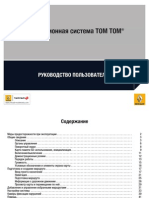 Vnx.su-tomTom Manual 040213