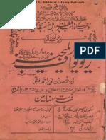 Review-Of-Religions-Urdu-Jan-1936 P_11-25