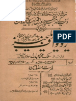Review-Of-Religions-Urdu-Aug-1935 P_21-27