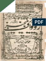 Review-Of-Religions-Urdu-Oct-1930 P_18-26