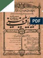 Review-Of-Religions-Urdu-Jun-1933 P_26-30