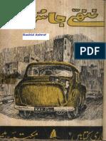 Nanhay Jasoos-Zulfaqar Ahmed Tabish-Maktaba Jadeed-1964