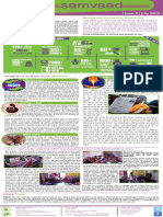 Samvaad - Seva Setu's 5th monthly Bulletin