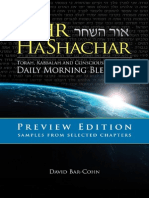 Ohr HaShachar