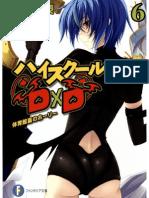 [Khaos Brigade] High School DxD - Volumen 06