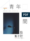 025_Online Version.pdf
