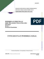 [MySchoolChildren] SKEMA Sejarah Percubaan SPM 2012 SBP h