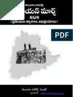 Telangana Million March