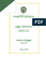 AP-BUDGET_2014-15