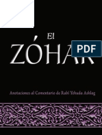 Zohar Spa Final