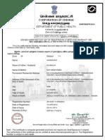 Death_certificate_2014-09-111-000229-0 EG