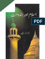 Similarities between Islam and Hinduism ( in Urdu) by Zakir Naik