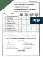 +2 Maths For Tamilnadu Students.