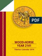 Wood Horse CalendarEN