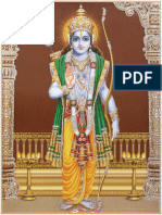 Shri Rama Puja Kalpa