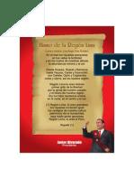 Himno Region Lima Provincias