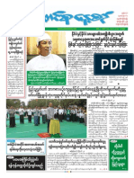 Union Daily 22-8-2014