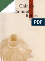 Chinas Cultural Relics (Art History eBook)