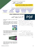 Steam Turbines Basic Information --- Power Generation in Pakistan