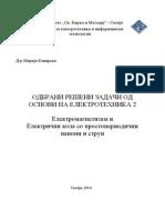 ETF_Zbirka Zadaci OE2 2014