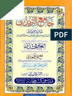Jame' Al Tirmidhi Volume 1 Qademi