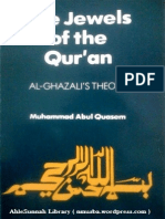 Jewels of the Quran by Imam Al Ghazzali