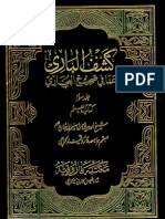 03 Kashf Ul Bari Kitab Ul Ilam Vol 3