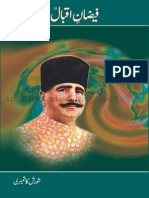 Faizan E Iqbal by Shorish Kashmiri Urdunovelist.blogspot.com