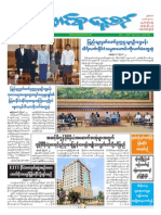 Union Daily (23-8-2014)