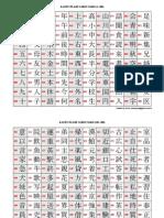 漢字.pdf