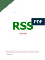 شرح RSS