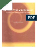 Brahma Vidya Rahasyam-2