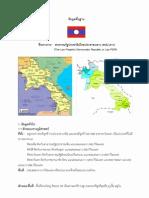 Laos_Info