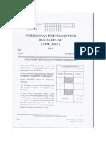 percubaan upsr 2014 - kelantan - bm - penulisan
