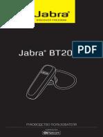 BT2045_UM_RU_2.pdf