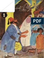 Mullah Naseer Uddin Lataif-4 Parts in 1 File-Syed Saeed Ahmed-Feroz Sons-1971-73