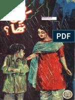 Wo Kon Tha-Miscellaneous Stories-Feroz Sons-1970